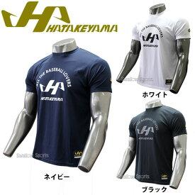 【あす楽対応】 ハタケヤマ HATAKEYAMA 限定 Hロゴ ライト Tシャツ 半袖 HF-19LH ウェア ウエア 野球部 メンズ 野球用品 スワロースポーツ