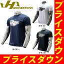 【あす楽対応】 ハタケヤマ HATAKEYAMA 限定 悳ロゴ ライト Tシャツ 半袖 HF-19LT ウェア ウエア 野球部 メンズ 野球…