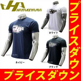 【あす楽対応】 ハタケヤマ HATAKEYAMA 限定 悳ロゴ ライト Tシャツ 半袖 HF-19LT ウェア ウエア 野球部 メンズ 野球用品 スワロースポーツ