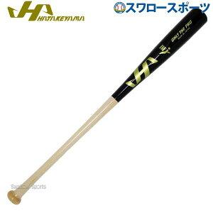 【あす楽対応】 ハタケヤマ HATAKEYAMA 硬式 木製 バット 一般用 BFJマーク入り HT-MB10B 硬式木製バット 硬式野球 部活 秋季大会 野球部 高校野球 野球用品 スワロースポーツ