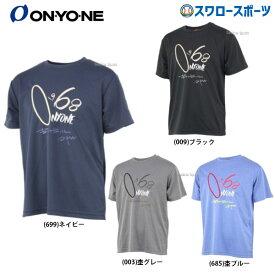 【あす楽対応】 【S】オンヨネ ONYONE ウエア ドライ Tシャツ 半袖 OKJ91992 野球部 メンズ 春夏 野球用品 スワロースポーツ