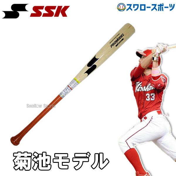 【あす楽対応】 SSK エスエスケイ 限定 一般 軟式 木製バット プロモデル SBB4009 軟式用 木製バット 野球部 入学祝い、父の日、子供の日のプレゼントにも 軟式野球 野球用品 スワロースポーツ