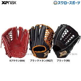 【あす楽対応】 送料無料 ザナックス 軟式グローブ グラブ ザナパワー 外野手・投手兼用 BRG-7519 野球部 野球用品 スワロースポーツ