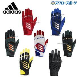 adidas アディダス バッティング手袋 5T バッティンググラブ FTK85 バッティンググローブ 野球部 秋物 冬物 秋冬 野球用品 スワロースポーツ