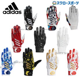 adidas アディダス バッティング手袋 5T バッティンググラブ FTK89 バッティンググローブ 野球部 秋物 冬物 秋冬 野球用品 スワロースポーツ