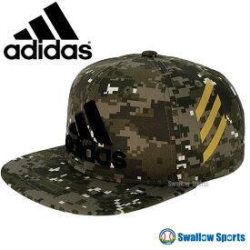 【あす楽対応】 adidas アディダス 帽子 5T フラットキャップ FTK91 ウェア ウエア 野球部 野球用品 スワロースポーツ