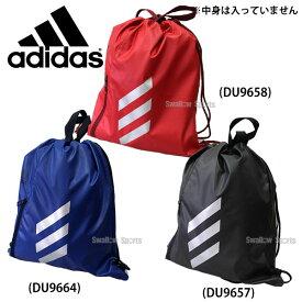 【あす楽対応】 adidas アディダス バッグ 5T ナップサック リュック FTK98 バック 野球部 通学 高校生 野球用品 スワロースポーツ