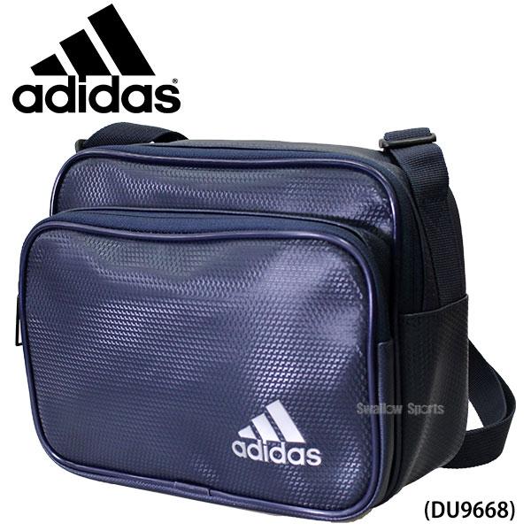 【あす楽対応】 adidas アディダス バッグ 5T ミニショルダー FTL03 バック ショルダーバック ショルダーバッグ 野球部 入学祝い、父の日、子供の日のプレゼントにも 野球用品 スワロースポーツ
