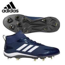 【タフトーのみ可】 adidas アディダス 樹脂底 金具 スパイク アディゼロ スタビル PRO Mid G26132 野球部 野球用品 スワロースポーツ