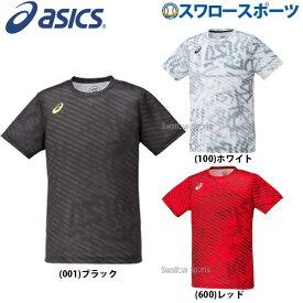 【S】アシックス ベースボール ASICS ウエア SJトップライン プリントTシャツ 半袖 2121A164 野球部 メンズ 野球用品 スワロースポーツ