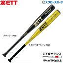 ゼット 硬式バット金属 高校野球対応 硬式バット ZETT 硬式金属バット 900g ゼットパワー X BAT11884 硬式用 金属バット 野球部 高校野球 硬式野球 部活 野球用品 スワロースポー
