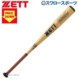 【あす楽対応】 ゼット ZETT 軟式 バット ウイニングロード 金属製 BAT36913 83cm 570g平均 M号 軟式用 金属バット 野球部 軟式野球 野球用品 スワロースポーツ