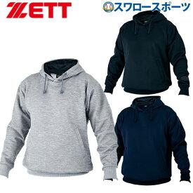 ゼット ZETT 防寒 パーカー ウェア スウェット BOS301 撥水 保温 軽量 ストレッチ ウエア ファッション スポカジ 野球部 mens 野球用品 スワロースポーツ