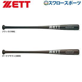 ゼット ZETT 軟式 バット 木製 一般 スペシャルセレクトモデル BWT39784 軟式用 野球部 M号 M球 軟式野球 野球用品 スワロースポーツ