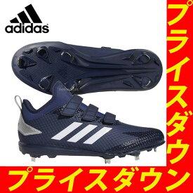 【あす楽対応】 \10/25限定ポイント最大20倍/【タフトーのみ可】 adidas アディダス 樹脂底 金具 野球スパイク アディゼロ スピード8 LOW B41592 野球部 野球用品 スワロースポーツ