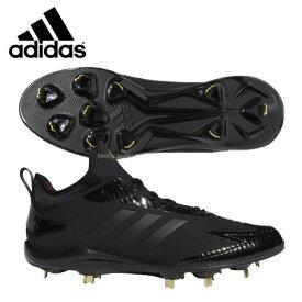 【タフトーのみ可】 adidas アディダス 樹脂底 金具 スパイク アディゼロ スタビル PRO LOW B76024 野球部 野球用品 スワロースポーツ