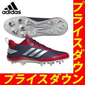 【縫いP加工不可】 adidas アディダス 樹脂底 金具 スパイク アディゼロ スタビル LOW DB3445 野球部 野球用品 スワロースポーツ