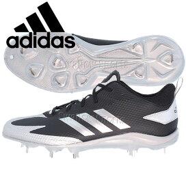 【あす楽対応】 【縫いP加工不可】 adidas アディダス 樹脂底 金具 スパイク アディゼロ スタビル LOW DB3446 野球部 野球用品 スワロースポーツ