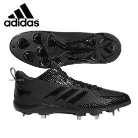 【縫いP加工不可】 adidas アディダス 樹脂底 金具 スパイク アディゼロ スタビル LOW DB3448 野球部 野球用品 スワロースポーツ