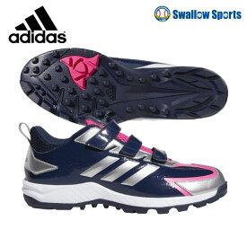 【あす楽対応】 adidas アディダス トレーニングシューズ 野球 ベルクロ マジックテープ アディピュア TR DB3469 靴 シューズ トレーニング用 練習用 アップシューズ 野球部 野球用品 スワロースポーツ