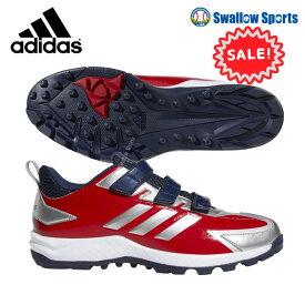 【あす楽対応】 adidas アディダス トレーニングシューズ 野球 ベルクロ マジックテープ アディピュア TR DB3470 靴 シューズ トレーニング用 練習用 アップシューズ 野球部 野球用品 スワロースポーツ