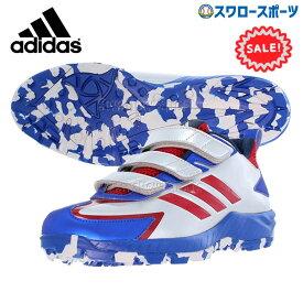 【あす楽対応】 adidas アディダス トレーニングシューズ 野球 ベルクロ マジックテープ アディピュア TR HOL F34415 シューズ 靴 アップシューズ 野球部 野球用品 スワロースポーツ