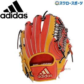 adidas アディダス 軟式グローブ グラブ 内野手用 II FTJ13 右投げ用 野球部 軟式野球 野球用品 スワロースポーツ