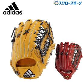 【あす楽対応】 adidas アディダス 軟式グローブ グラブ 外野手用 FTJ14 野球部 軟式野球 野球用品 スワロースポーツ