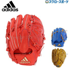 【あす楽対応】 adidas アディダス 軟式グローブ グラブ 投手用 FTJ15 野球部 軟式野球 野球用品 スワロースポーツ
