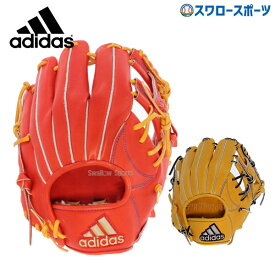 adidas アディダス 軟式グローブ グラブ 内野手用 I FTJ16 右投げ用 野球部 軟式野球 野球用品 スワロースポーツ