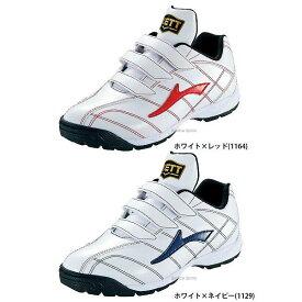 【あす楽対応】 ゼット ZETT 限定 トレーニングシューズ アップシューズ ベルクロ マジックテープ ラフィエット トレシュー BSR8017C 靴 シューズ 人工芝 野球部 野球用品 スワロースポーツ
