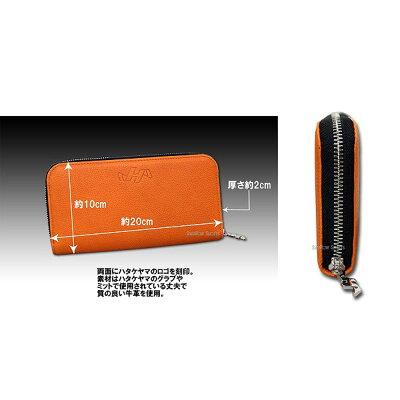 ハタケヤマhatakeyamaK9(ケーナイン)財布(中)GB-2010野球部ウォレットメンズ野球用品スワロースポーツ