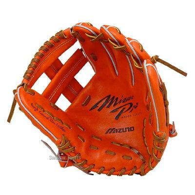 【あす楽対応】送料無料ミズノグラブミズノプロ硬式グローブフィンガーコアテクノロジー内野手用4/6サイズ81AJGH16103硬式用内野用野球部硬式野球高校野球野球用品スワロースポーツ