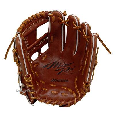【あす楽対応】送料無料ミズノグラブミズノプロ硬式グローブフィンガーコアテクノロジー内野手用4/6サイズ91AJGH16113硬式用内野用野球部硬式野球高校野球野球用品スワロースポーツ