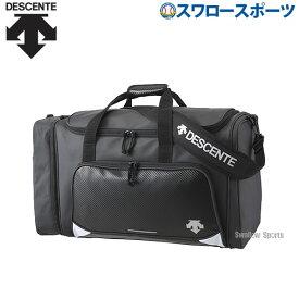 デサント 遠征バッグ C-0121 野球部 野球用品 スワロースポーツ