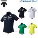 デサント movesport ポロシャツ タフポロシャツライト メンズ DMMNJA78 野球部 野球用品 スワロースポーツ