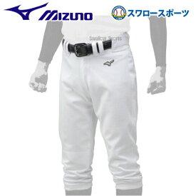 ミズノ ウェア ユニフォームパンツ GACHI レギュラータイプ ヒザ二重 ガチパンツ 12JD9F6001 ウェア ウエア 野球部 野球用品 スワロースポーツ