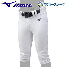 ミズノ ウェア ユニフォームパンツ GACHI ショートフィットタイプ ガチパンツ 12JD9F6701 ウェア ウエア 野球部 野球用品 スワロースポーツ