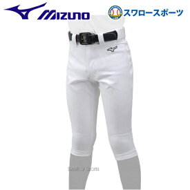 ミズノ ウェア 少年 ジュニア ユニフォームパンツ GACHI ショートフィットタイプ ガチパンツ 12JD9F8401 ウェア ウエア 野球部 少年野球 野球用品 スワロースポーツ