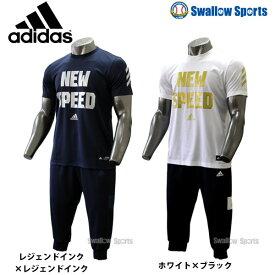 【あす楽対応】 adidas アディダス ウェア 5T TYPO T SPEED Tシャツ 半袖 上下セット トレーニングウェア FTI92-FTI84 ウェア ウエア 野球部 メンズ 野球用品 スワロースポーツ