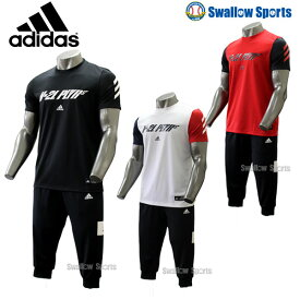 【あす楽対応】 adidas アディダス ウェア 5T PLAYER T プレイヤー Tシャツ 半袖 上下セット トレーニングウェア FTI95-FTI84 ウェア ウエア 野球部 メンズ 野球用品 スワロースポーツ