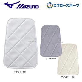 ミズノ 縫着パッド 二ーパッド(小) 52ZB002 ウエア ウェア Mizuno 野球部 野球用品 スワロースポーツ