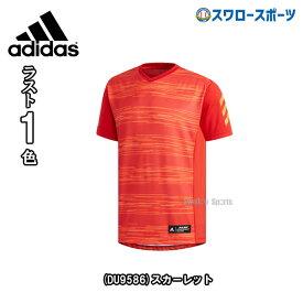 【あす楽対応】 adidas アディダス ウェア 5T 2ND ユニフォーム Border V ボーダーV FTI94 野球部 野球用品 スワロースポーツ