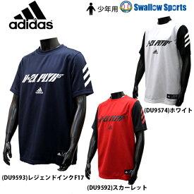【あす楽対応】 adidas アディダス ウェア 5T PLAYER T Jr プレイヤー Tシャツ 少年用 FTI96 ウェア ウエア 野球部 少年野球 野球用品 スワロースポーツ