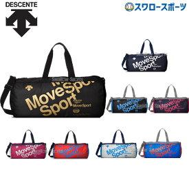 デサント movesport ポケッタブル ドラムバッグ DMANJA30 野球部 野球用品 スワロースポーツ