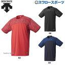 【あす楽対応】 デサント ベースボール シャツ Tシャツ 半袖 大谷コレクション DBMNJA50SH 大谷翔平 ウェア ウエア 野…