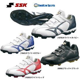 【縫いP加工不可】 SSK エスエスケイスタッド 野球スパイク スターランナーV SSF4000 野球スパイク 3本ベルト ポイントスパイク 靴 野球部 野球用品 スワロースポーツ