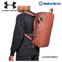 【あす楽対応】 アンダーアーマー UA バッグ UA コンテインデュオ2.0 約33L1316570 野球部 野球用品 スワロースポーツ