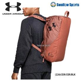 【あす楽対応】 アンダーアーマー UA バッグ UA コンテインデュオ2.0 約33L1316570 野球部 Under Armour 野球用品 スワロースポーツ