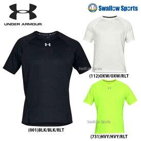 アンダーアーマー 野球 トレーニングウェア UA ウェア UA QUALIFIER SHORTSLEEVE Tシャツ 半袖 1326587 ウエア Under Armour 野球用品 スワロースポーツ